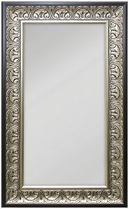 Artlink Spiegel Wismar Silber 40x80 cm