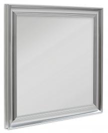 Artlink Spiegel Alice Silber 40x40 cm