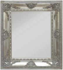 Artlink Spiegel Palermo Silber 50x60 cm