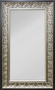 Artlink Spiegel Wismar Silber 50x120 cm